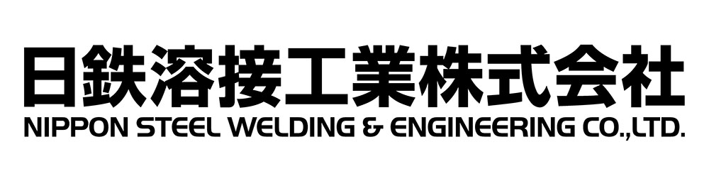 バナー_日鉄溶接工業